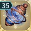 瓦解の銅器・弐のアイコン