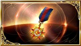 勲章交換の優先度