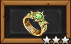 ごほうびの指輪
