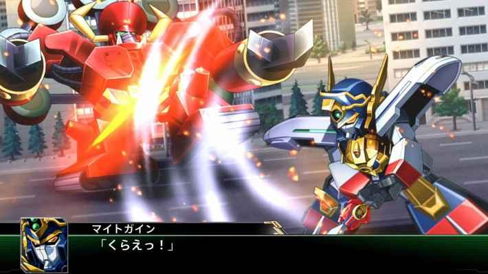 スーパーロボット対戦Vの画像