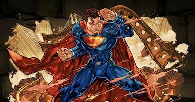 スーパーマンのテンプレパーティ