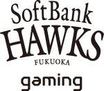 福岡ソフトバンクホークスゲーミングのロゴ