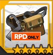 RPD専用装備