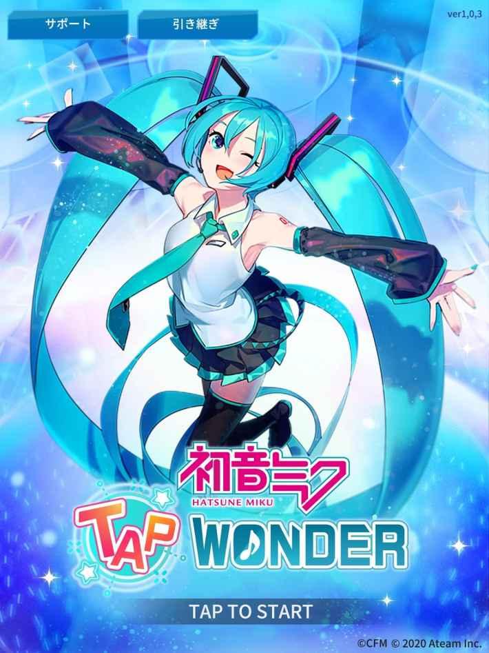 初音ミク-TAP WONDER-