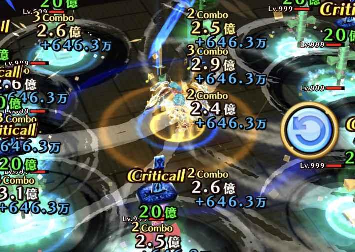 チャージしながら敵をロックオンしスキル2で攻撃