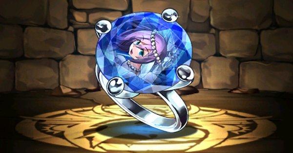 花嫁ルカの指輪