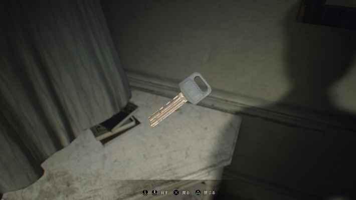 床下の鍵の画像