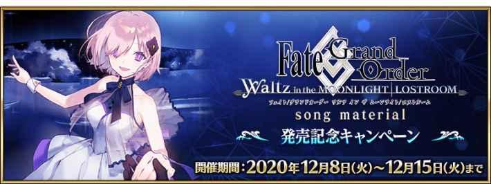 song material発売キャンペーン