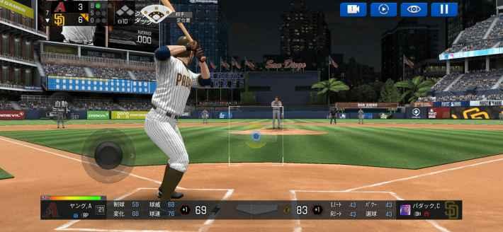 MLB パーフェクトイニング 2021の画像