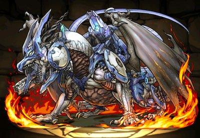 ボルメテウスホワイトドラゴンの画像