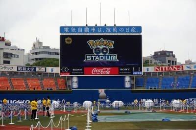 ポケモンGOスタジアム