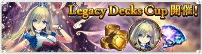 Legacy Decks Cup