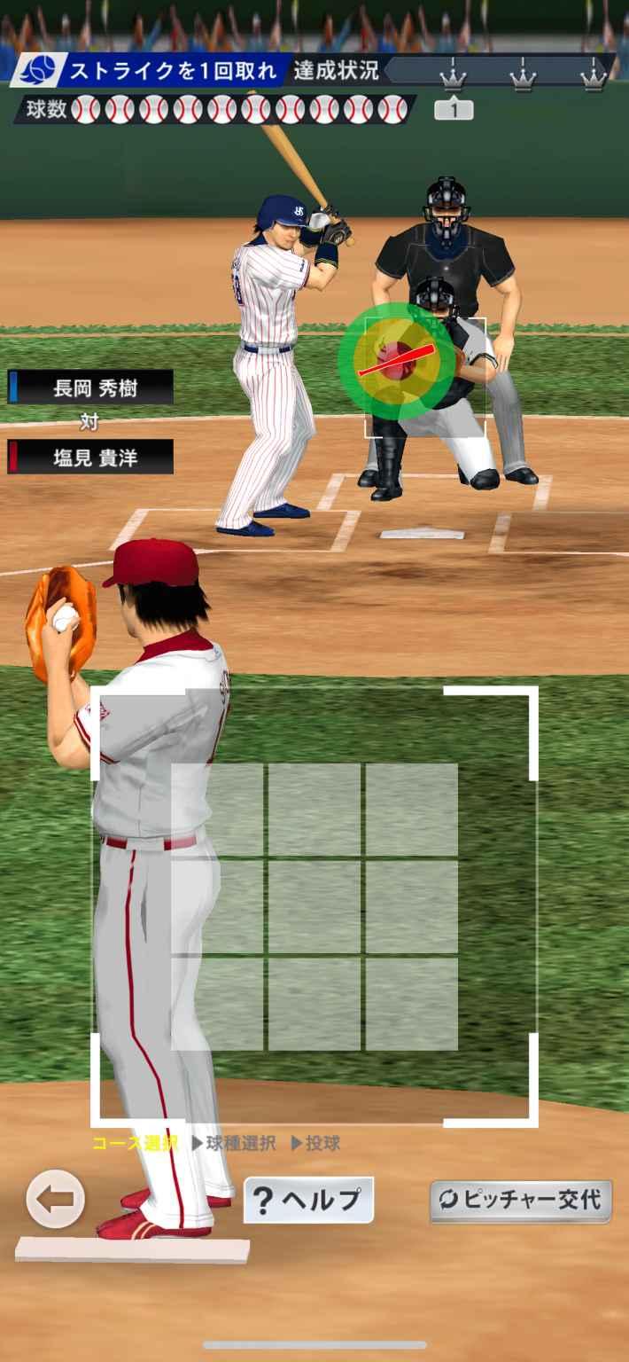プロ野球PRIDEの画像