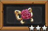 赤薔薇の胸飾り_アイコン