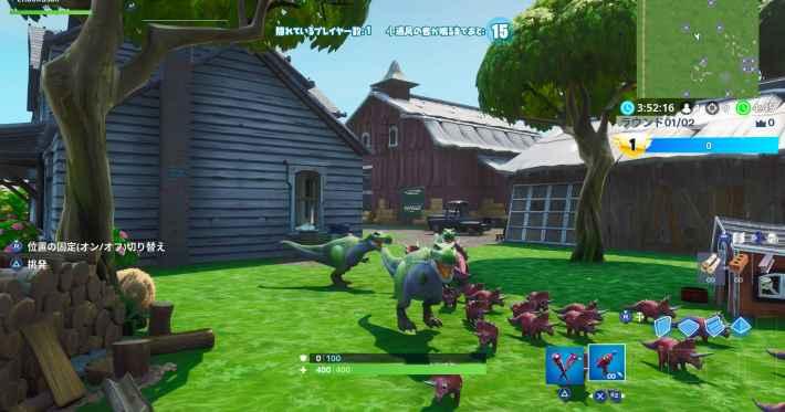 STRAY KITE FARMSの画像