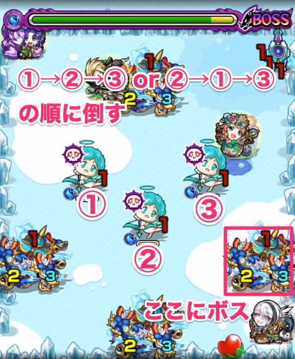 秋夜【5】のボス2の倒し方2