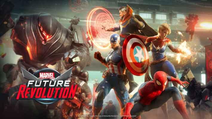 Marvel Future Revolutionの画像