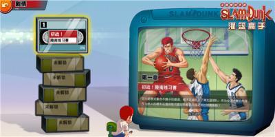 正規版スマホゲーム スラムダンクの画像