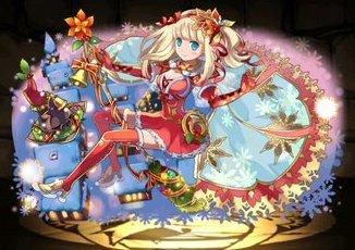 クリスマスサレーネの画像