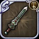 鋼鉄の突剣