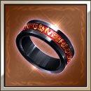 覇業の指輪