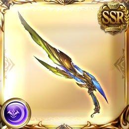 虚空の裂剣