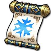 上級エンチャント:寒氷