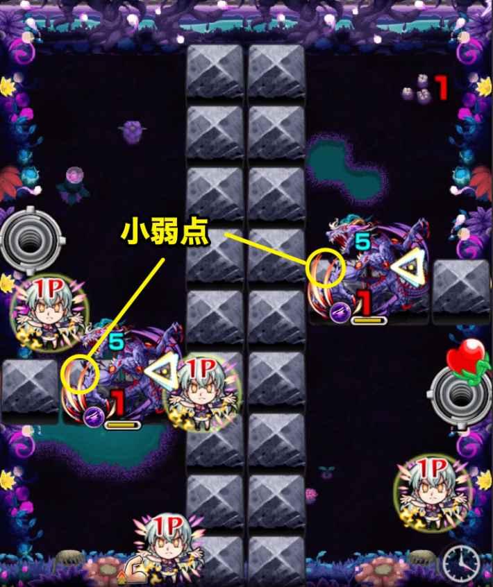 テイネモシリ【爆絶】の第3ステージ