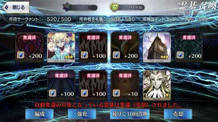 700連目