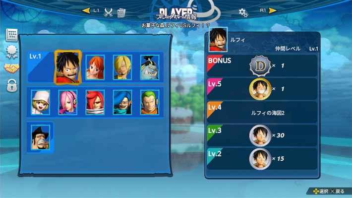 ONE PIECE 海賊無双4のゲーム内画像03