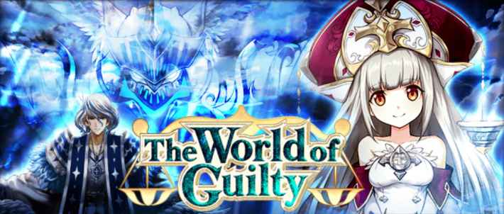 The World of Guilty