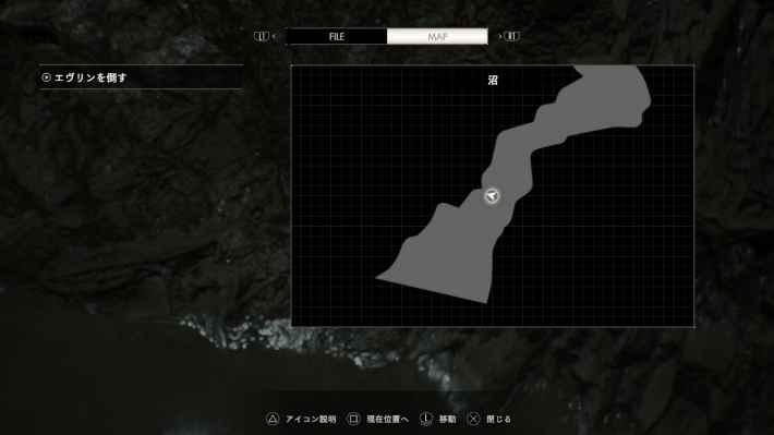 沼:陸地のマップ画像