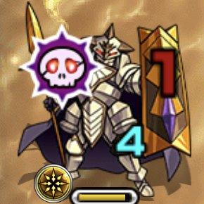 騎士アイコン