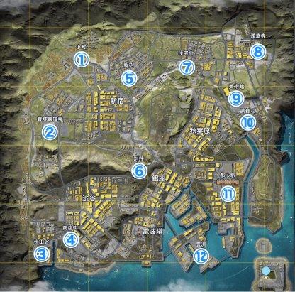 新マップ「東京決戦」の各地域/マップ攻略のアイキャッチ
