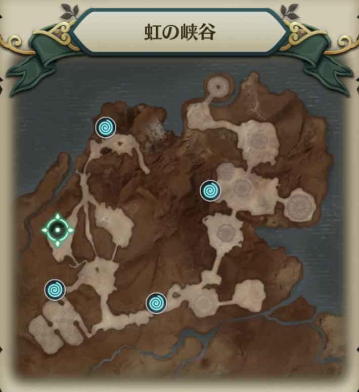 ワイバーンマップ9