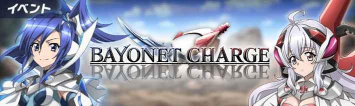 BAYONET CHARGEのミニアイキャッチ