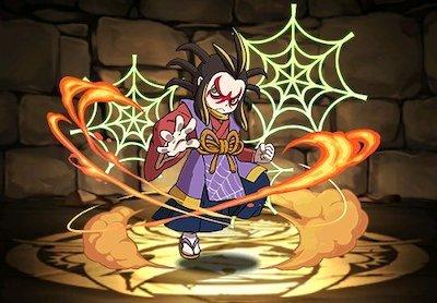 土蜘蛛の画像