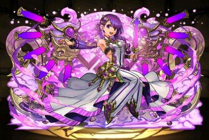 カミムスビ(紫命)
