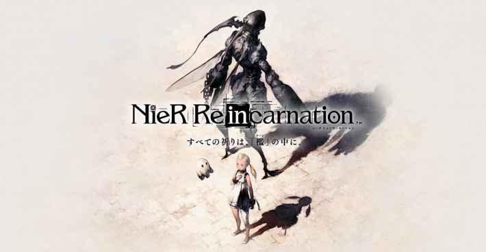 NieR Re[in]carnationの画像