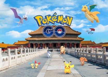 中国イベント