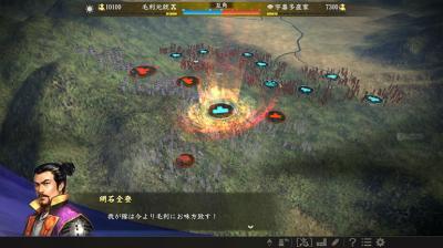 信長の野望・大志 with パワーアップキットの画像