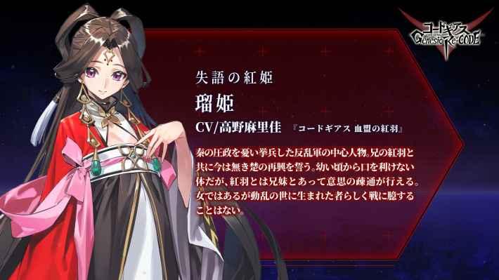 瑠姫 (るき)の画像