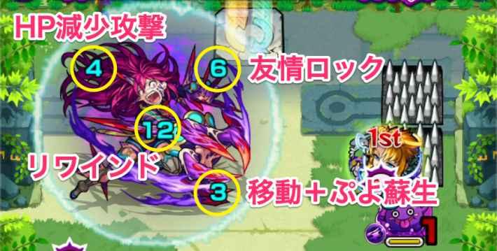 未開の大地【10】のボス戦攻撃パターン