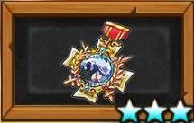 グリムジョーの勲章