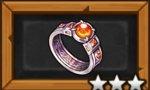 紅玉の指輪_アイコン