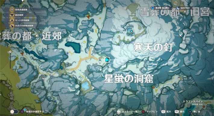 星蛍の洞窟のマップ