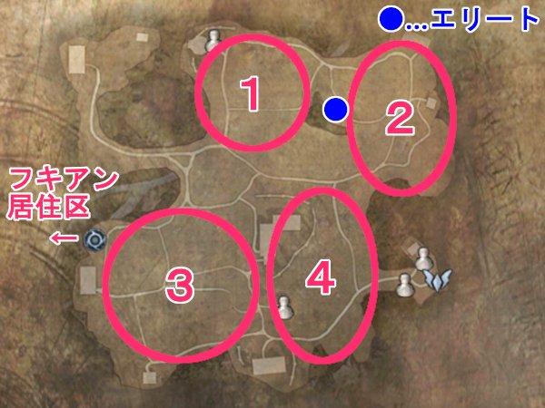 リカノール平野のマップ情報