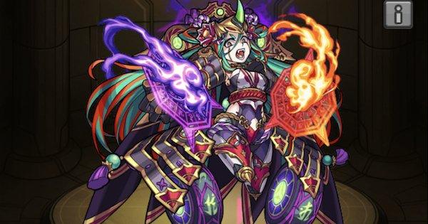 滝夜叉姫神化