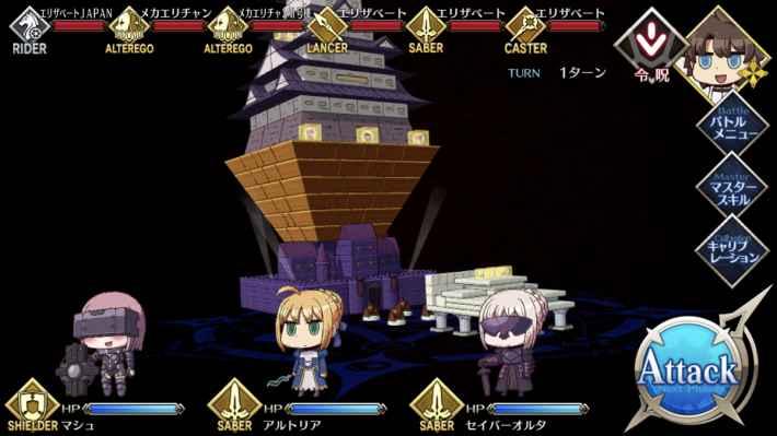 チェイテピラミッド姫路城