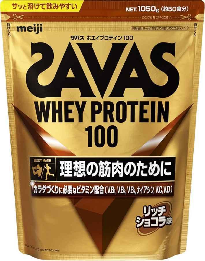 ザバス(SAVAS) ホエイプロテインのパッケージ画像
